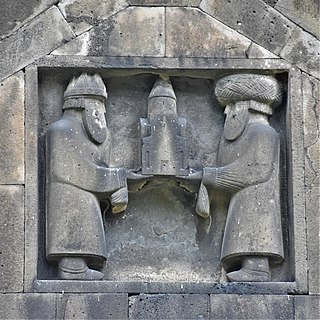 Smbat II of Armenia King of Armenia