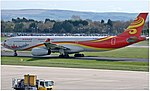 Hainan Airlines (Hai!MANchester livery) Airbus A330-343 (B-8287) at Manchester Airport (2).jpg