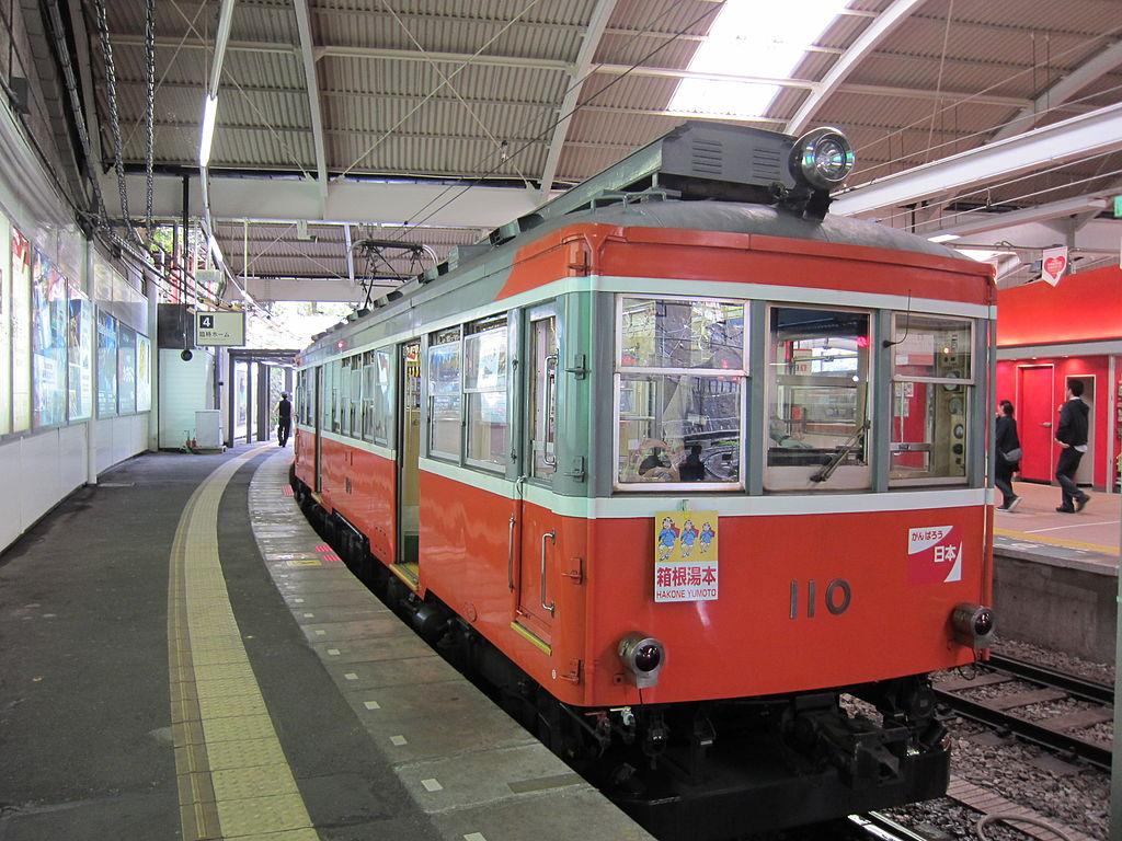 Hakone Tozan 110