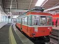 Hakone Tozan 110.JPG