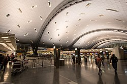 Hamad International Airport Doha Qatar 2.jpg