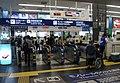 Hamamatsucho Station JR · Tokyo Monorail Contact Gates.jpg