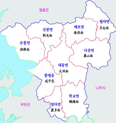 Hampyeong-map.png