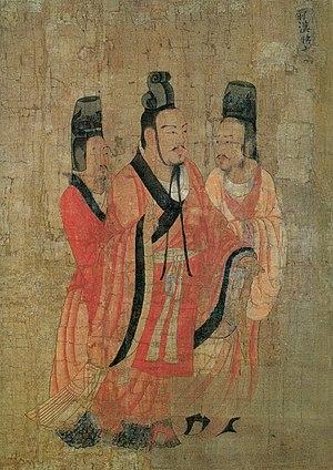 Emperor Zhao of Han - Image: Han Zhao Di Liu Fuling