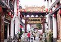 Hangzhou-exotic bazaar - panoramio - Haluk Comertel.jpg