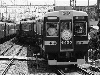 Hankyu 6300 series Japanese train type