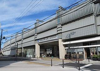 Naruo - Mukogawajoshidai-Mae Station Railway station in Nishinomiya, Hyōgo Prefecture, Japan