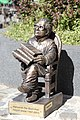 Harivansh Rai Bachchan Wroclaw dwarf 2020 P01.jpg