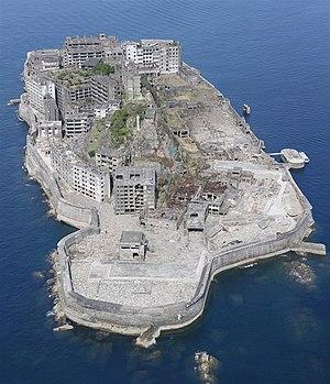 軍艦 島 と は 軍艦島 - Wikipedia