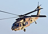 Hatzerim 270613 Blackhawk (remix) copy.jpg