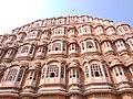 Hawa Mahal Jaipur 3.jpg