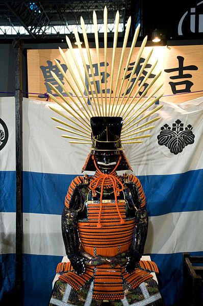File:Hideyoshi Toyotomi's armor.jpg