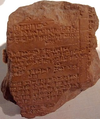 Hittite cuneiform