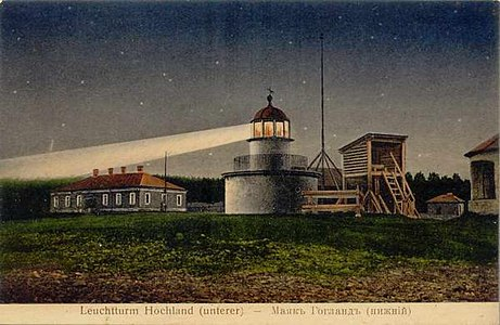 Hochland South lighthouse .jpg