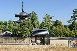 Hokki-ji - Image: Hokiji 02ds 1920