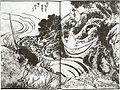 Hokusai Ogama.jpg