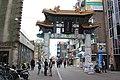 Holandia - Haga. Wejście do chińskiej dzielnicy. - panoramio.jpg