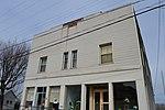 Homer post office 43027.jpg