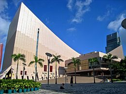 Hong Kong Cultural Centre Outside View.jpg