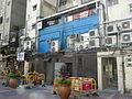 Hong Kong International Hobby and Toy Museum 001.JPG