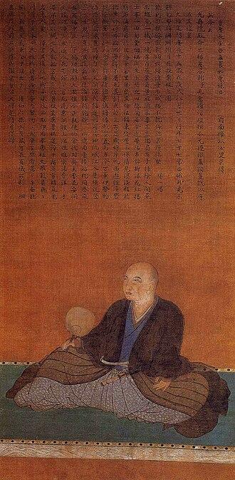 Hosokawa Fujitaka - Image: Hosokawa Yusai