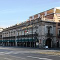 HotelMisiónCatedral.JPG