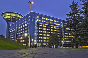 Krasnogorsk, Moscow Oblast - Moscow Oblast Government building
