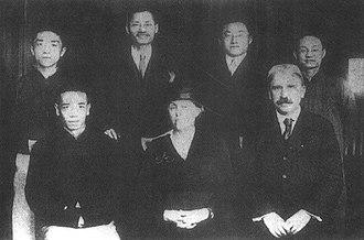Shi Liangcai - Shi Liangcai (lower left) with John Dewey (lower right) and Dewey's wife Alice, along with (back row left to right) Hu Shi, Jiang Menglin, Tao Xingzhi and Zhang Zuoping in Shanghai in 1919.