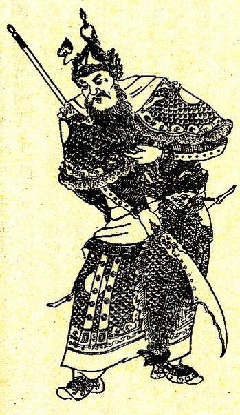 Huang Zhong Portrait