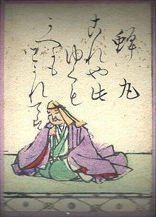 http://upload.wikimedia.org/wikipedia/commons/thumb/2/29/Hyakuninisshu_010.jpg/220px-Hyakuninisshu_010.jpg