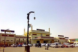 Miyapur - Indian Railways, Hyderabad Deccan (HYB) Station
