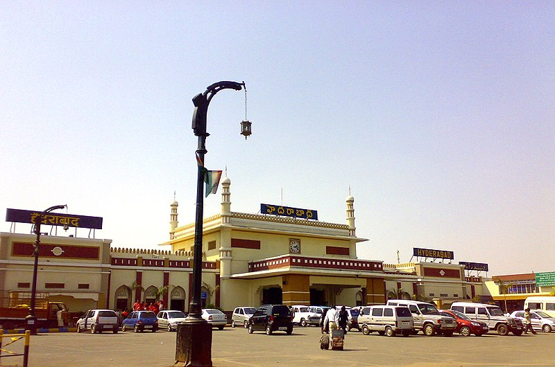 File:Hyderabad Deccan station.jpg