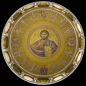 History of the Church of the Holy Sepulchre - View of the Christ Pantocrator in the dome of the Church of the Holy Sepulchre.