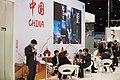 ITU Telecom World 2016 - Exhibition (22799065448).jpg