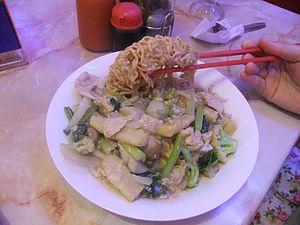 I fu mie - I fu mie ready to eat