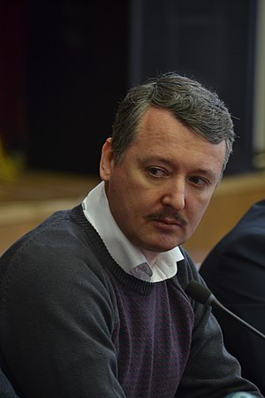 Igor Strelkov (officer) - Igor Strelkov in Yekaterinburg (March 2015)