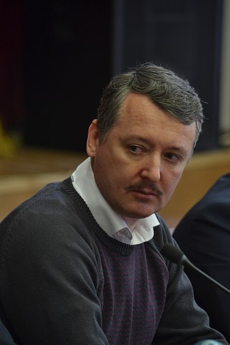 Igor Strelkov (officer) - Igor Strelkov in Yekaterinburg (March 2015)
