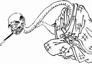 Mikoshi-nyūdō - Image: Ikku Mikosi nyudo