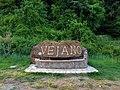Insegna Vejano.jpg