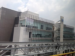 Interjet - Interjet offices at Mexico City International Airport.