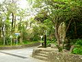 Intersection(Shikine-island Tokio JPN.)@2010-May - panoramio.jpg