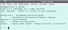Description de l'image Ipython.png.