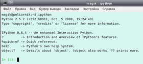Image illustrative de l'article IPython