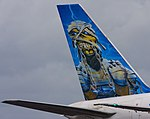Iron Maiden 757 Brisbane-02+ (2256587033).jpg