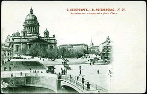 Saint Isaac's Cathedral - Nineteenth-century postcard of the cathedral and Isaac Square.