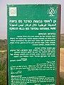 Israel Hiking Map גן לאומי גבעות הכורכר 2.jpeg