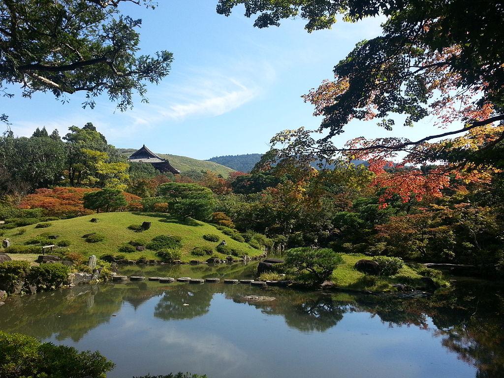 Isuien et Nandaimon à Nara, Japon