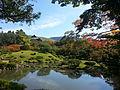 Isuien et Nandaimon à Nara, Japon.jpg