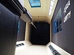 JAXA 6.5mx5.5m Low-Speed Wind Tunnel P4223591.jpg