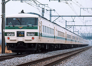 Tanigawa (train) - Image: JR East 185 shintokyu tanigawa akagi